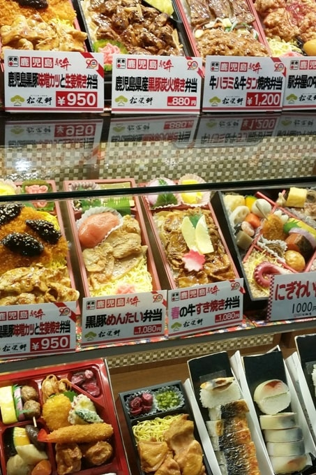Kyoto to Kansai airport KIX train - kyoto station train station bento box ekiben. Backpacking Kyoto Japan