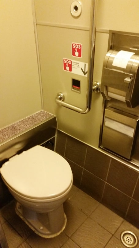 Kyoto to Kansai airport KIX train - toilet on jr haruka train - restroom, bathroom. Backpacking Kyoto Japan