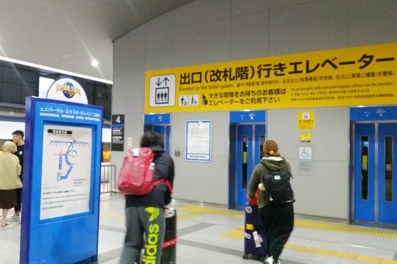 Kyoto to Kansai airport KIX train - elevators at airport train station. Backpacking Kyoto Japan
