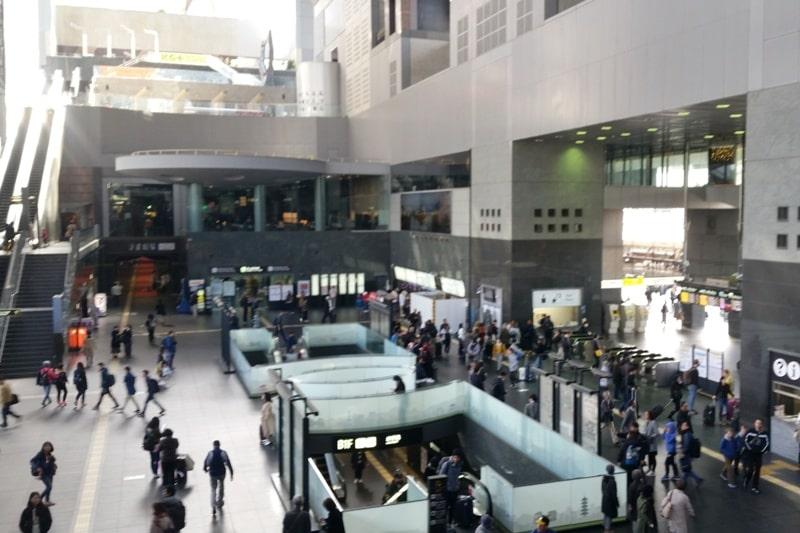 Kyoto to Kansai airport KIX train from Kyoto Station. Backpacking Kyoto Japan
