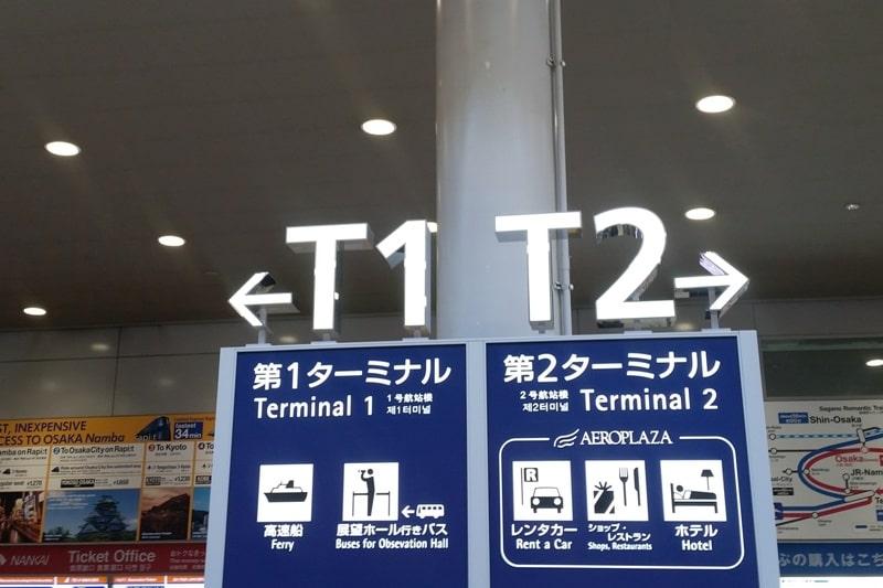 Kyoto to Kansai airport KIX train - airport train station to terminals - domestic flights and international flights - t1, t2. Backpacking Kyoto Japan