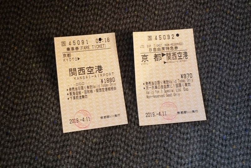 Kyoto to Kansai airport KIX train - jr haruka train tickets stamp. Backpacking Kyoto Japan