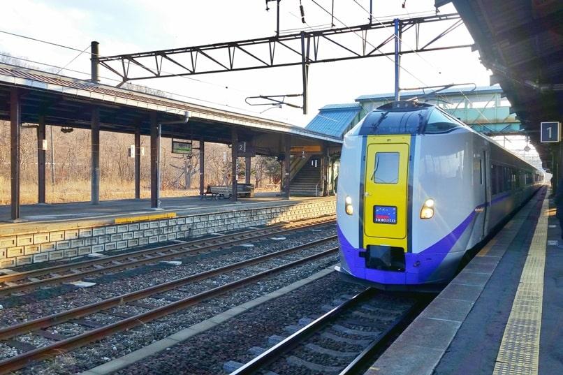 Noboribetsu train station to Noboribetsu onsen bus. Backpacking Hokkaido Japan