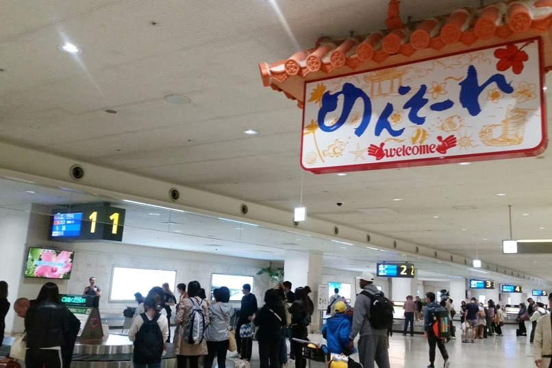 Okinawa monorail - Train from Naha airport. Arrivals, baggage claim. Backpacking Okinawa Japan