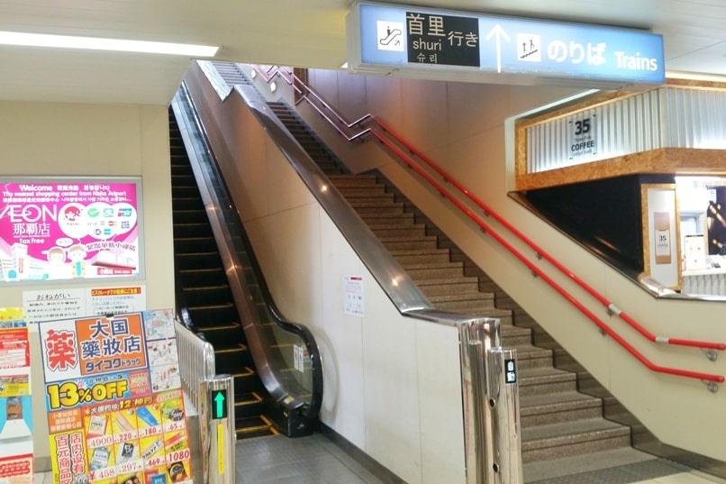 Okinawa monorail at Naha Airport - elevators, escalators, stairs. Backpacking Okinawa Japan