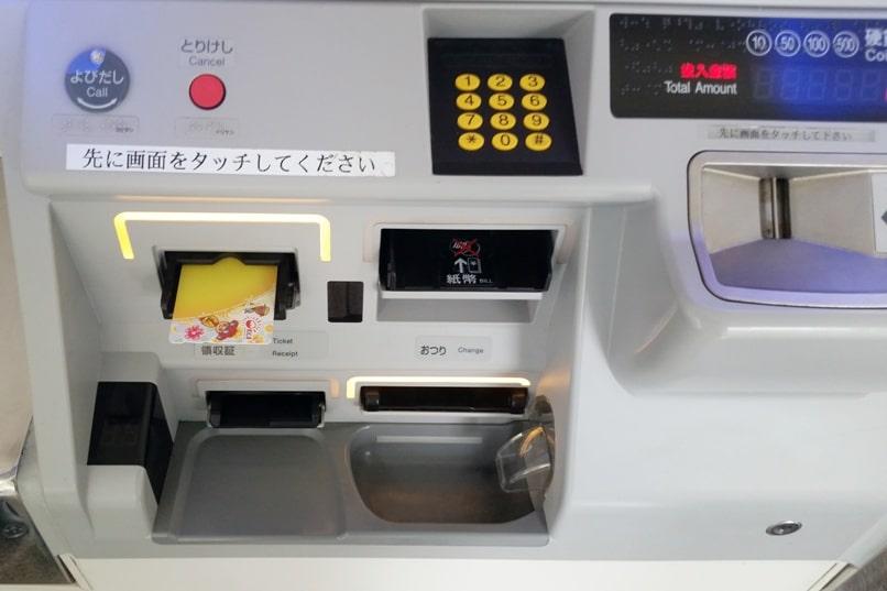 Okinawa monorail at Naha Airport - where to buy okica card, ic card. Backpacking Okinawa Japan