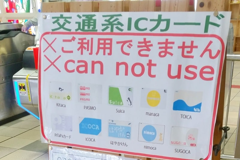 Okinawa monorail - Can you use suica, pasmo, icoca, kitaca, manaca, toica, nimoca, sugoca, ic cards in Okinawa? Backpacking Okinawa Japan