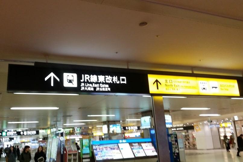 Sapporo to Asahikawa train. Sapporo station JR train how to get there. Backpacking Hokkaido Japan
