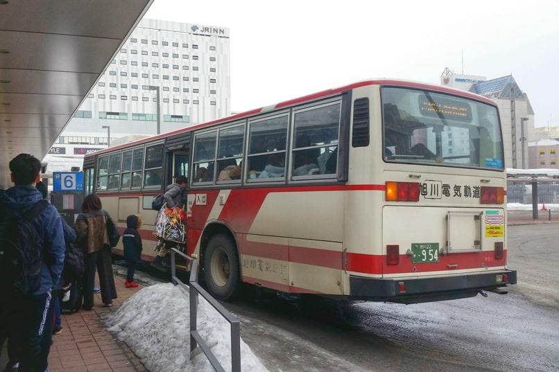 Sapporo to Asahikawa. Bus from Asahikawa train station to asahiyama zoo. Backpacking Hokkaido Japan