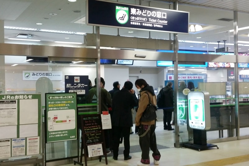 Sapporo to Asahikawa train. Sapporo station JR ticket office for seat reservations, reserved tickets. Backpacking Hokkaido Japan