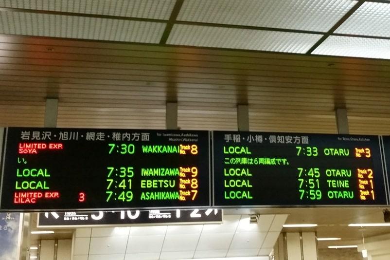 Sapporo to Asahikawa train. Sapporo station train timings to Asahikawa for lilac, okhotsk, soya limited express jr train to asahikawa. Backpacking Hokkaido Japan