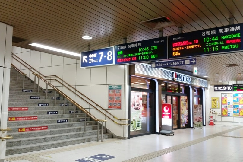 Sapporo to Noboribetsu train. Sapporo station platform. Backpacking Hokkaido Japan