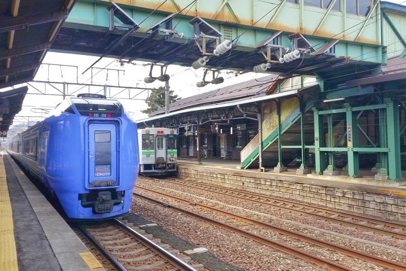 Sapporo to Noboribetsu train - super hokuto limited express JR train. Noboribetsu train station. Backpacking Hokkaido Japan