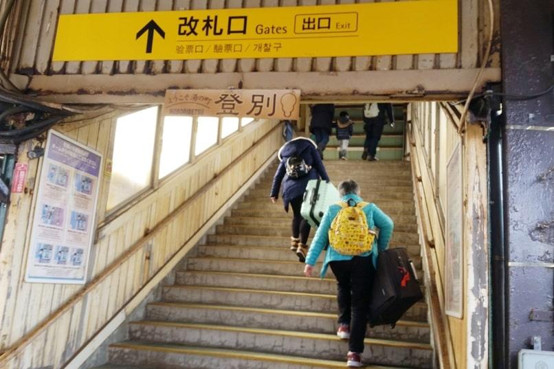 Sapporo to Noboribetsu. Noboribetsu train station exit to go to Noboribetsu onsen bus station. Backpacking Hokkaido Japan