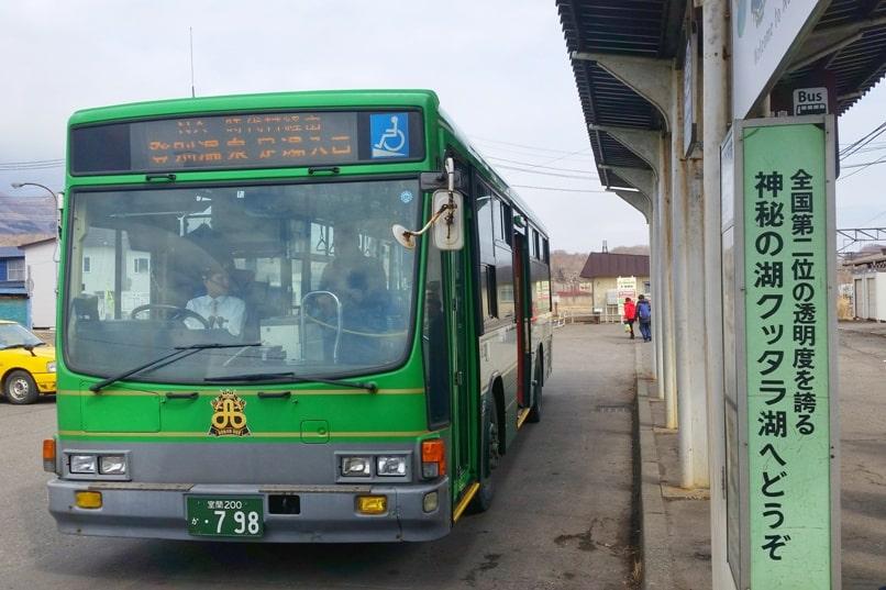 Sapporo to Noboribetsu. Bus from Noboribetsu train station to Noboribetsu onsen town. Backpacking Hokkaido Japan