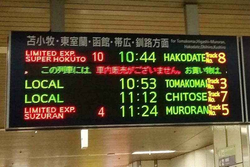 Sapporo to Noboribetsu train. Sapporo station train timings to Hakodate for super hokuto limited express jr train to noboribetsu. Backpacking Hokkaido Japan