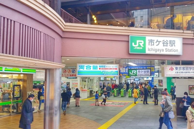 JR train station near Yasukuni shrine with JR pass - ishigaya station. Backpacking Tokyo Japan