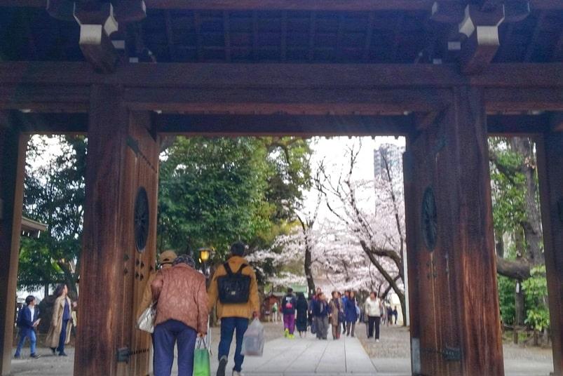 Yasukuni jinja shrine gate entry. Backpacking Tokyo Japan