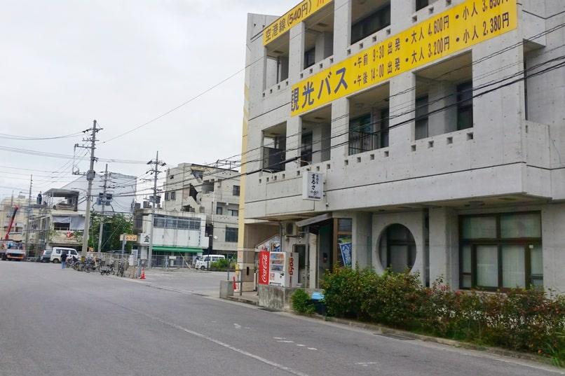 Yonehara Beach bus - Ishigaki bus terminal. Backpacking Okinawa Japan