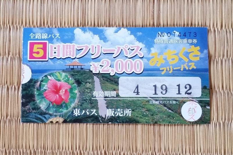 Yonehara Beach bus, Ishigaki bus pass - 5 day or 1 day. Backpacking Okinawa Japan
