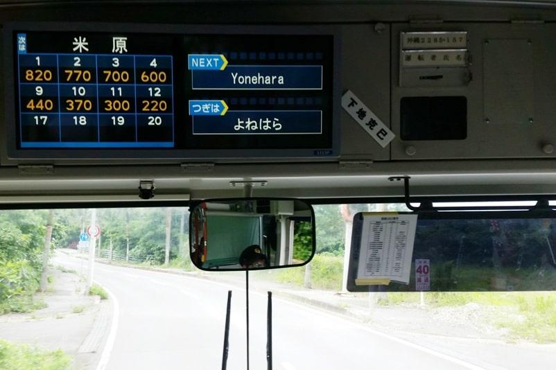Yonehara Beach bus - how much cost is bus fare from ishigaki bus terminal. Backpacking Okinawa Japan
