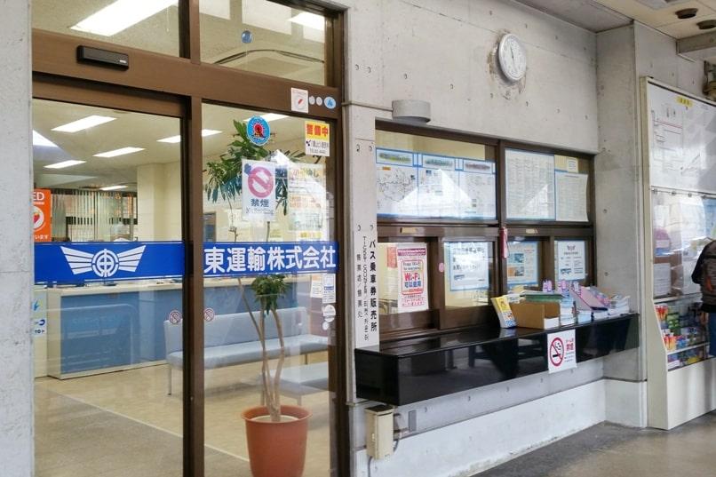Yonehara Beach bus, Ishigaki bus pass - 5 day or 1 day - where to buy - ishigaki bus terminal. Backpacking Okinawa Japan