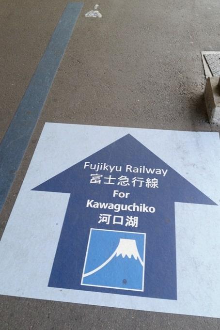 Tokyo to Chureito Pagoda. Otsuki train station to kawaguchiko, to fujikyu railway. Backpacking Tokyo Japan