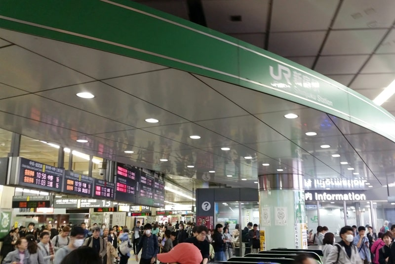Tokyo to Chureito Pagoda. Start at Tokyo Shinjuku train station ticket gate. Backpacking Tokyo Japan
