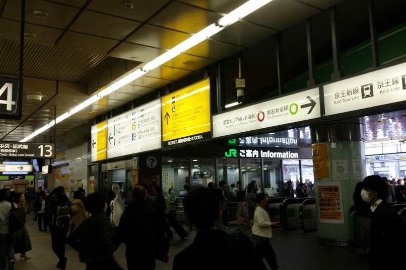 Tokyo to Chureito Pagoda. Tokyo Shinjuku train station - Tokyo to Otsuki train JR Azusa limited express, what platform for part of Tokyo to Fujiyoshida train. Backpacking Tokyo Japan