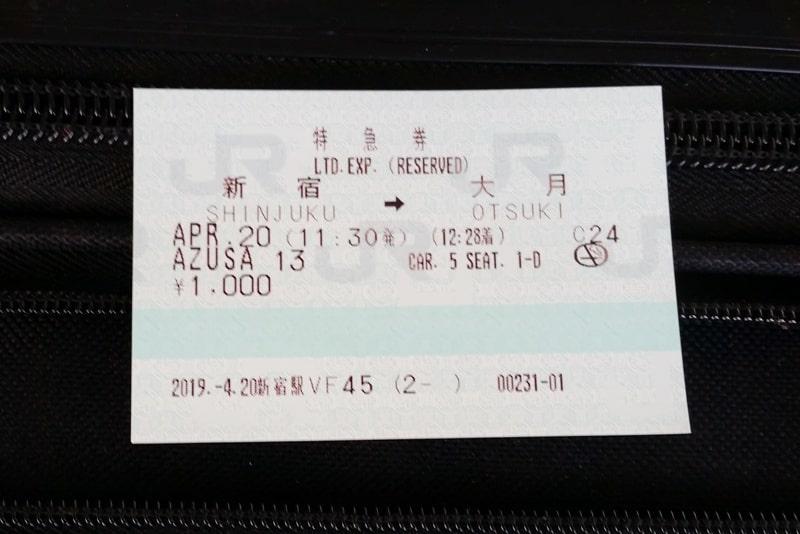 Tokyo to Chureito Pagoda. Shinjuku Tokyo to Otsuki train JR Azusa limited express train ticket. Backpacking Tokyo Japan