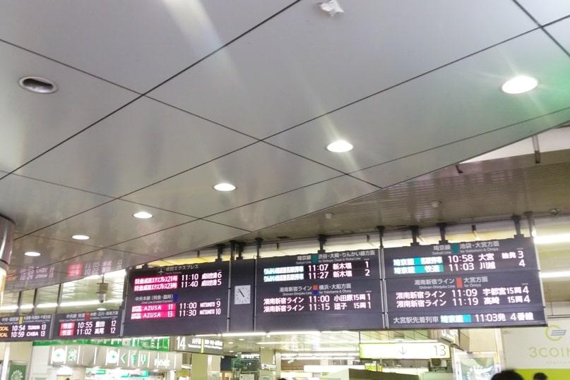 Tokyo to Chureito Pagoda. Tokyo Shinjuku train station - Tokyo to Otsuki train what platform for part of Tokyo to Fujiyoshida train. Backpacking Tokyo Japan