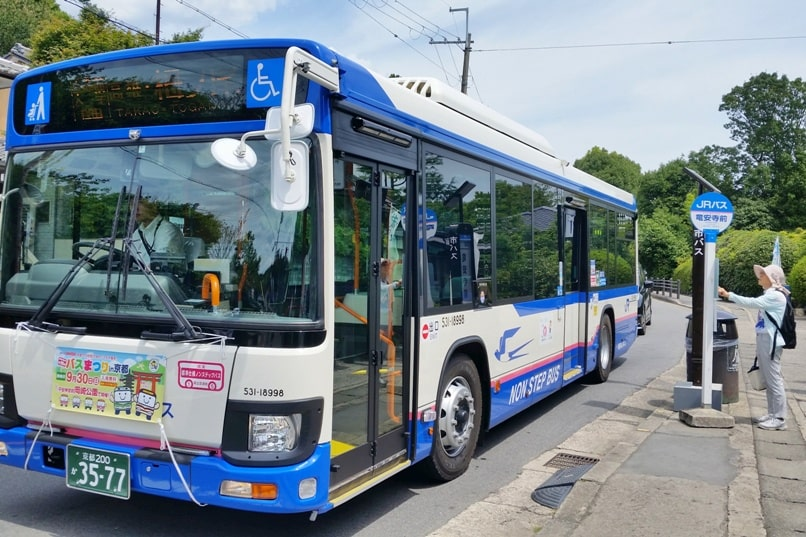 Getting around Kyoto by bus. jr bus with jr pass. Backpacking Japan travel blog