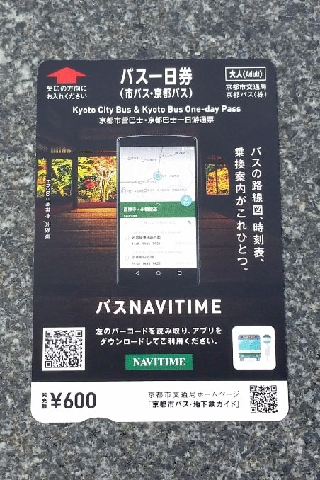 Getting around Kyoto by bus. kyoto one day bus pass. Backpacking Japan travel blog