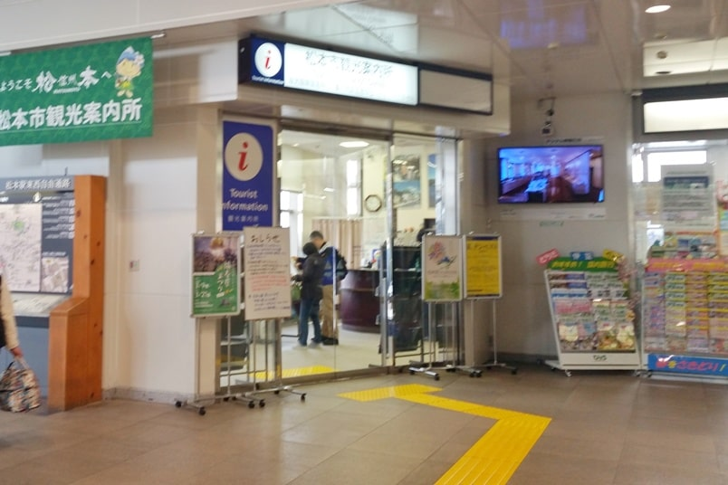 How to get from Hakuba to Takayama. Matsumoto train station tourist information center. Backpacking Japan travel blog