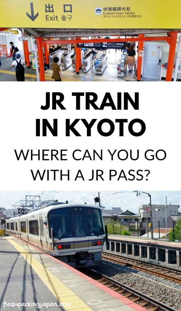 JR train in Kyoto with jr pass from kyoto station. Where can you go with JR pass for getting around Kyoto by train. Backpacking Japan travel blog