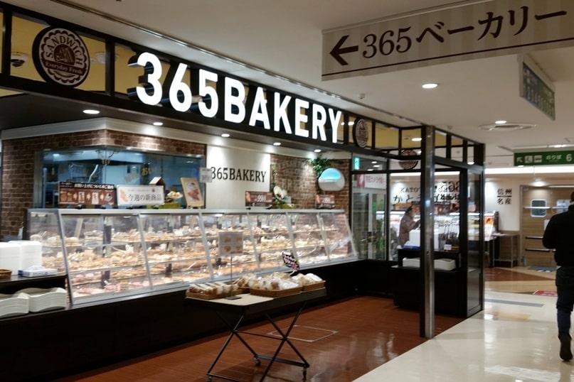 Food near Matsumoto bus terminal - bakery. where to eat. Backpacking japan travel blog