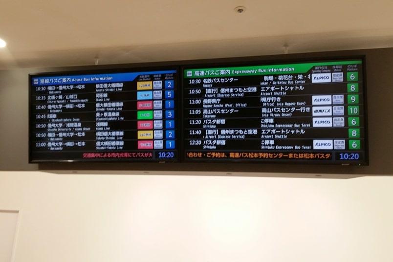 Matsumoto bus terminal departure timings and platform. Backpacking japan travel blog