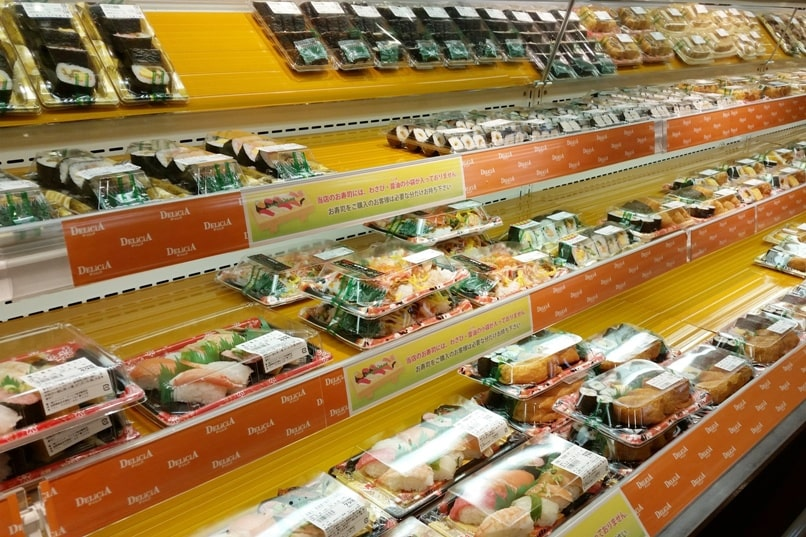 Food near Matsumoto bus terminal - grocery store pre-packaged ready made food. where to eat. Backpacking japan travel blog
