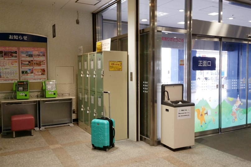 Matsumoto bus terminal luggage storage at coin lockers. Backpacking japan travel blog