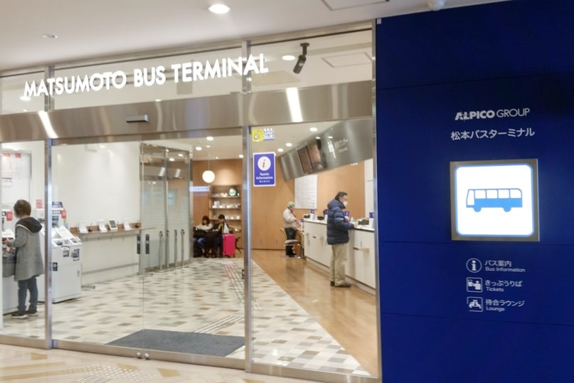 Matsumoto bus terminal. where to buy book bus tickets. Backpacking japan travel blog