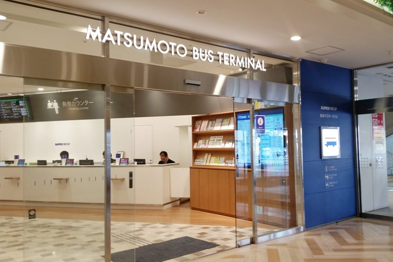 Matsumoto to Takayama bus ticket counter. where to buy bus ticket to takayama booking. Backpacking japan travel blog