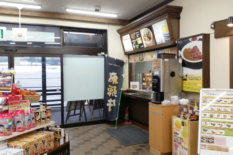 Matsumoto to Takayama bus. rest area food. Backpacking japan travel blog