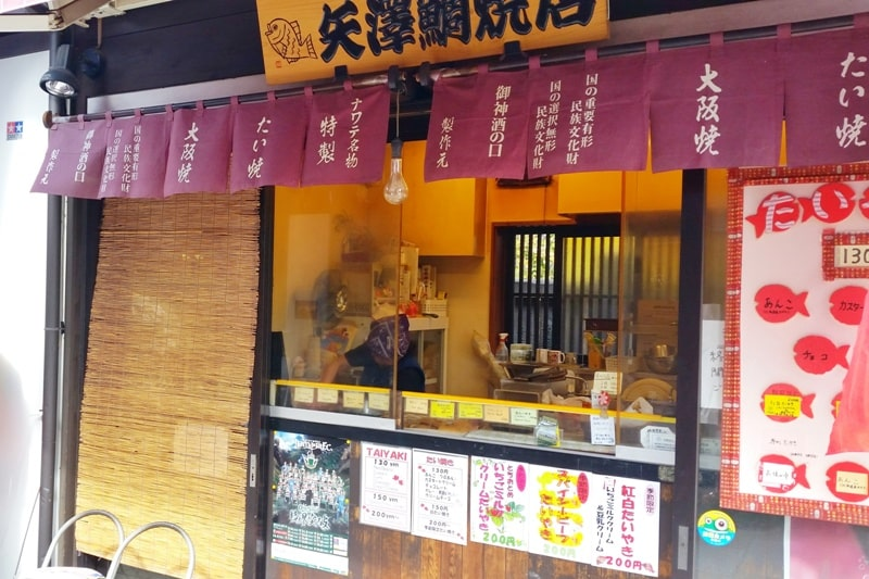 Taiyaki cost menu with flavors - Japanese street food in Japan. Backpacking Japan travel blog.