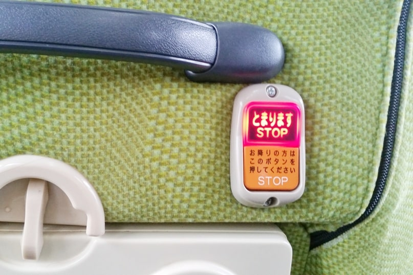 Tokyo to Nagano bus stop. Backpacking Japan travel blog