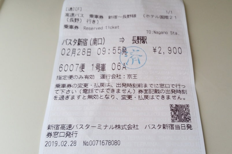 Tokyo to Nagano bus ticket cost how much. Backpacking Japan travel blog