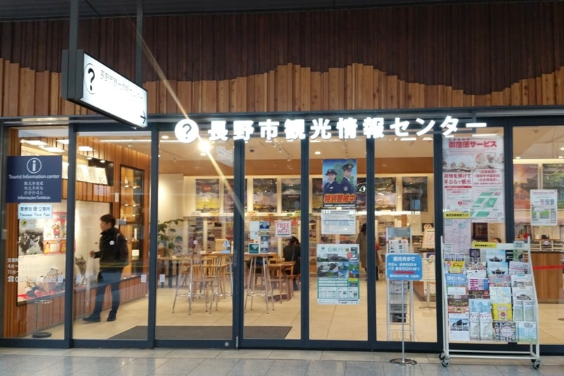 Tokyo to Nagano bus. jr nagano train station tourist information center. Backpacking Japan travel blog