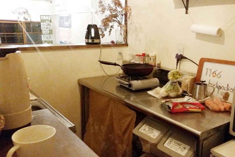 1166 backpackers hostel in Nagano. kitchen. Backpacking Japan travel blog
