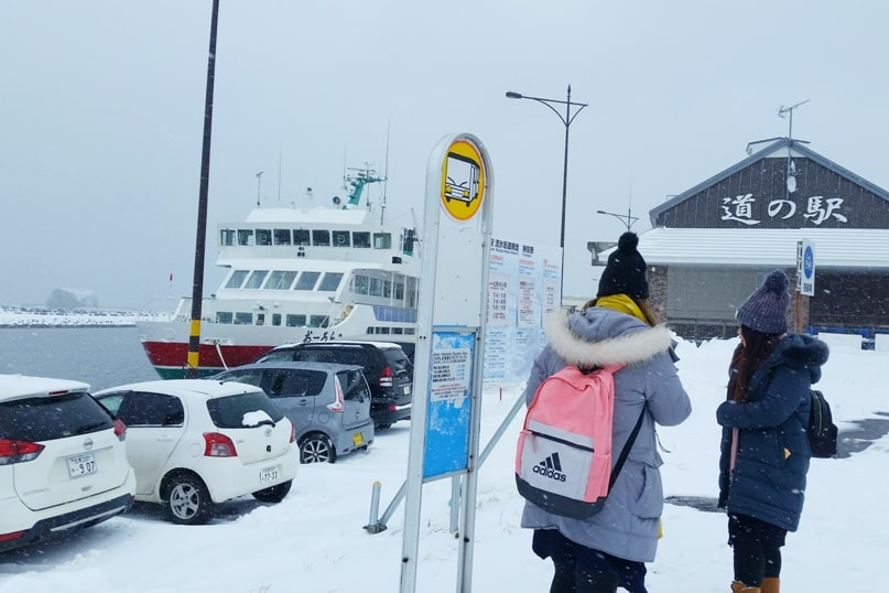 Hokkaido Japan winter itinerary with 7-day JR Hokkaido pass. Bus from Abashiri cruise port to Abashiri station. 2 days in Hokkaido. Backpacking Japan winter travel blog