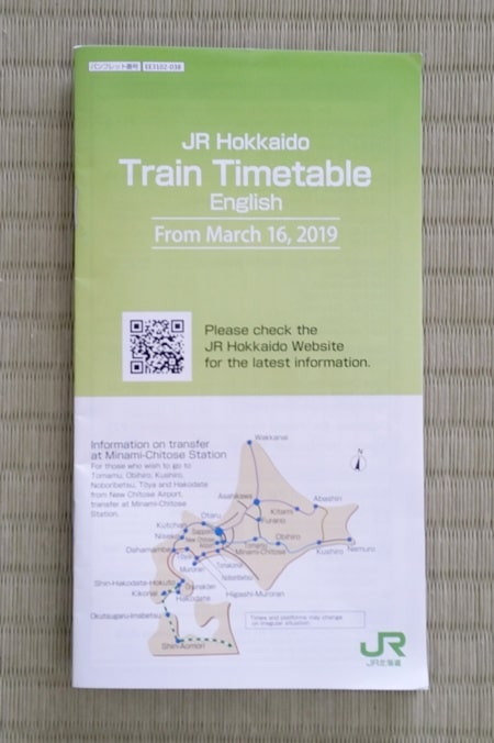 Hokkaido Japan winter itinerary with 7-day JR Hokkaido pass. JR Hokkaido train timetable. 1 week in Hokkaido. Backpacking Japan winter travel blog