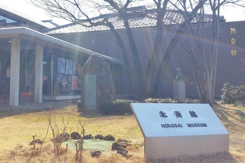 Obuse in Nagano. Hokusan museum. town street walk. Backpacking Japan travel blog
